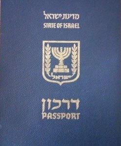 הוצאת דרכון לקטין - הורים גרושים